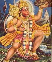 Hanuman Express